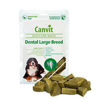 Canvit Dental Large Breed (Канвит Дентал) полувлажное функциональное лакомство для собак 250 г