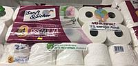 Туалетная бумага Dm Premium (четырехслойная )10 шт