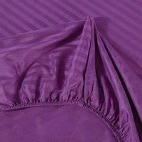 Двоспальнепростирадлона резинці з фіолетового страйп-сатину