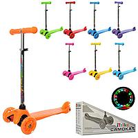 Самокат детский BB 3-013-4-C трехколёсный оранжевый для детей от 2х лет со светящимися колесами