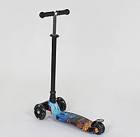 """Самокат """"BEST SCOOTER"""" А 24665 /779-1314 MAXI, пластик, 4 колеса PU, світло, алюмінієва трубка, d=12см"""