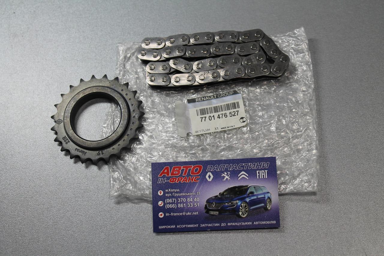 Комплект привода масляного насоса (цепь+шестерня) Nissan, Opel, Renault 2.0dci, 2.0CDTI