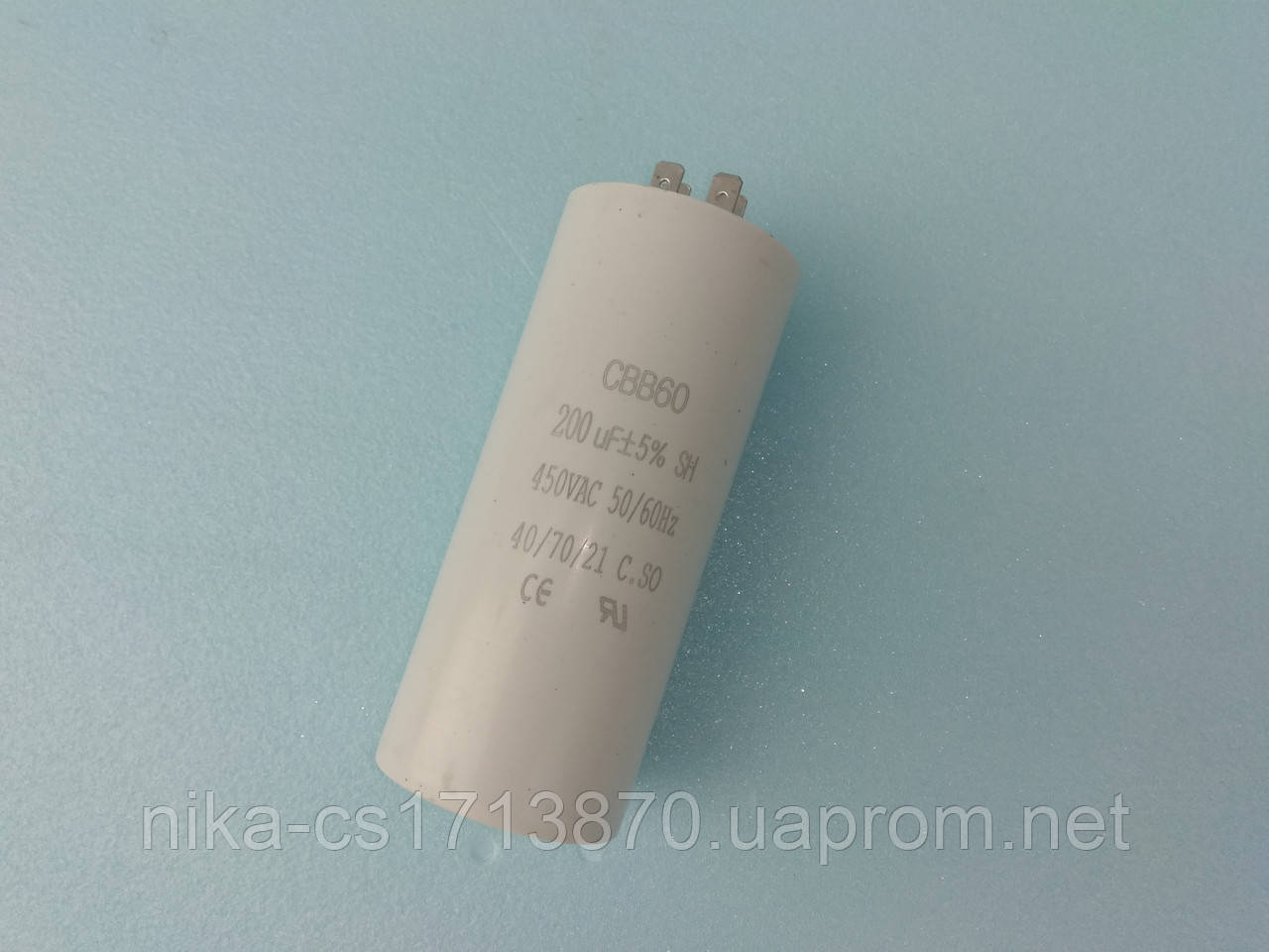 Конденсатор рабочий CBB60 / 200 мкФ±5% / 450 В. / 50/60 Hz / 120х60 мм.