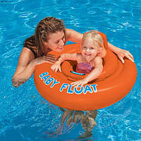 Дитячі круги і басейни