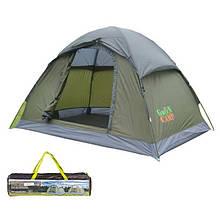 Туристическая палатка двухместная для отдыха GreenCamp, цвет серый