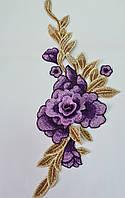 Лейсы нашивные 31*13,5см, темно-фиолетовые 1шт