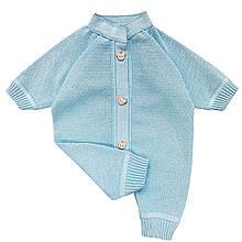 Человечек голубой для новорожденного