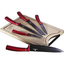 Набор ножей Berlinger Haus BH-2552