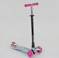 """Самокат """"BEST SCOOTER"""" А 25533 /779-1331 MAXI, пластик, 4 колеса PU, світло, алюмінієва трубка, d=12см"""