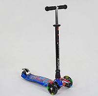 """Самокат """"BEST SCOOTER"""" А 25595 /779-1338 MAXI, пластик, 4 колеса PU, світло, алюмінієва трубка, d=12см"""