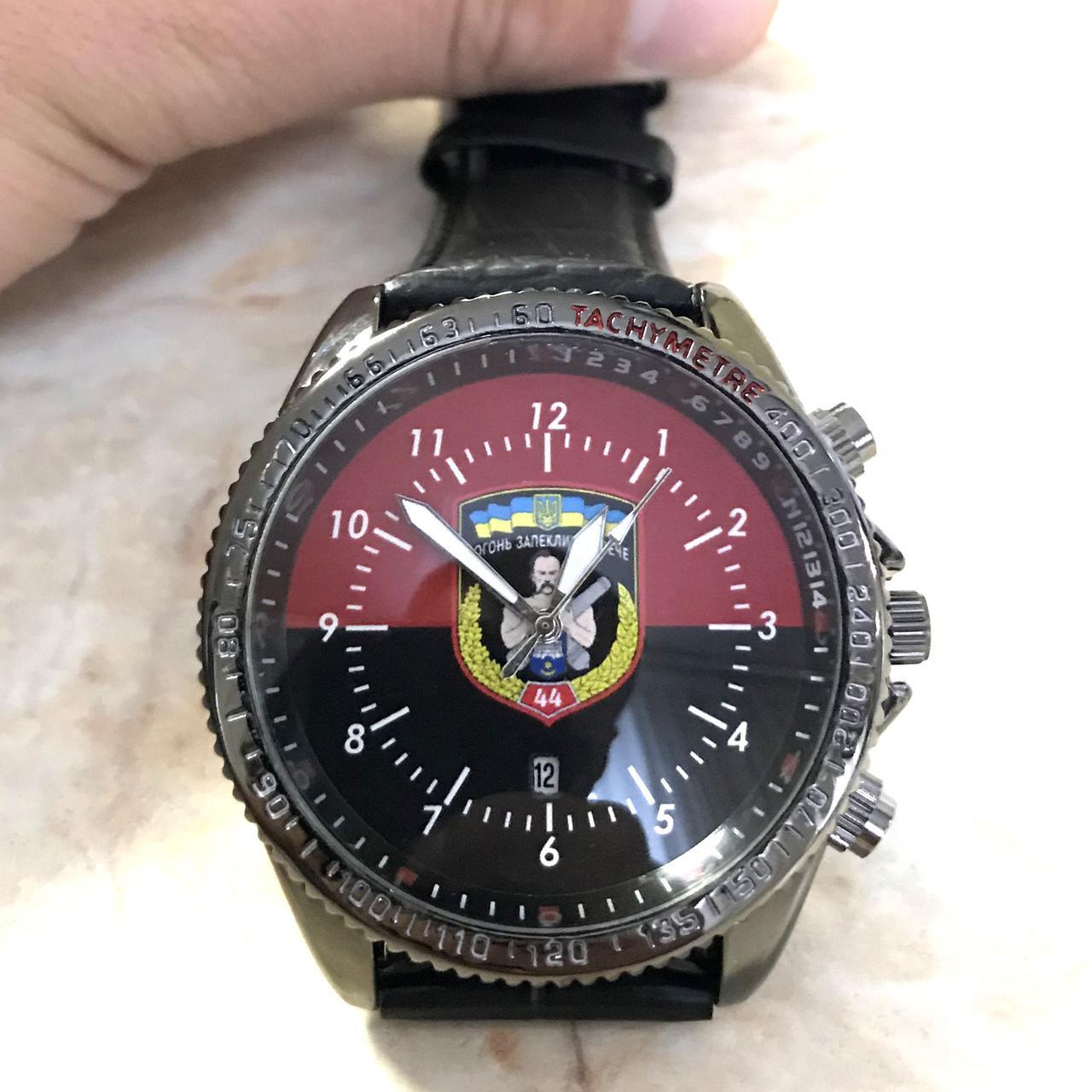 Часы наручные с логотипом Артилерія