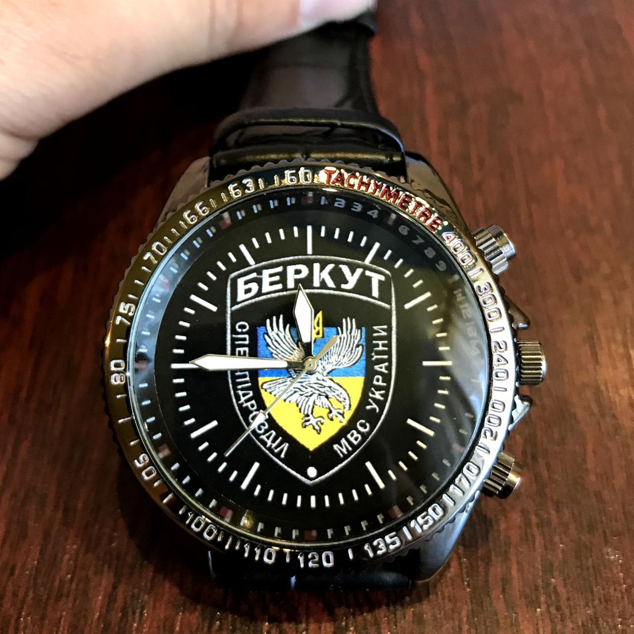 Часы наручные с логотипом Беркут