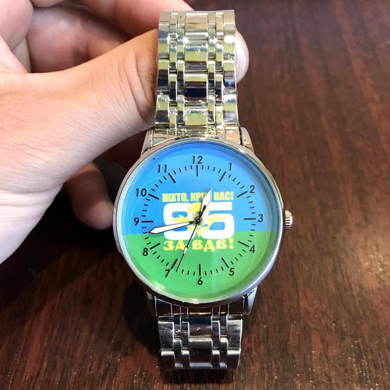 Годинники наручні з логотипом ПДВ (Повітряно-десантні війська України)