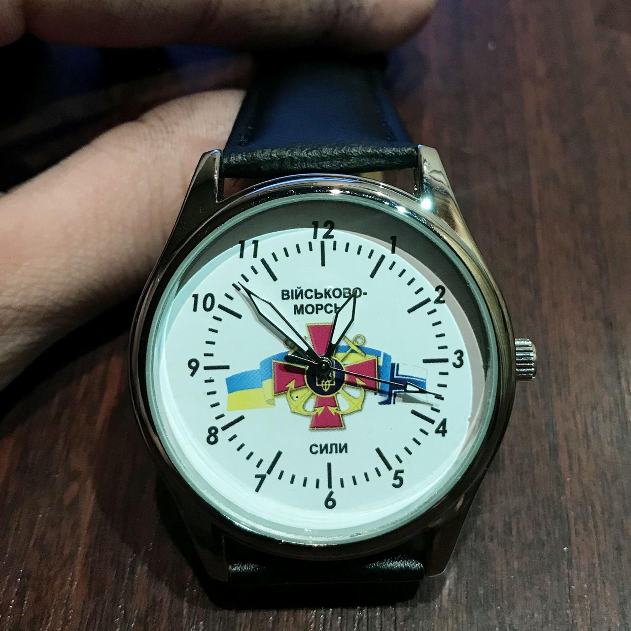Часы наручные с логотипом ВМС (Військово-морські сили України)