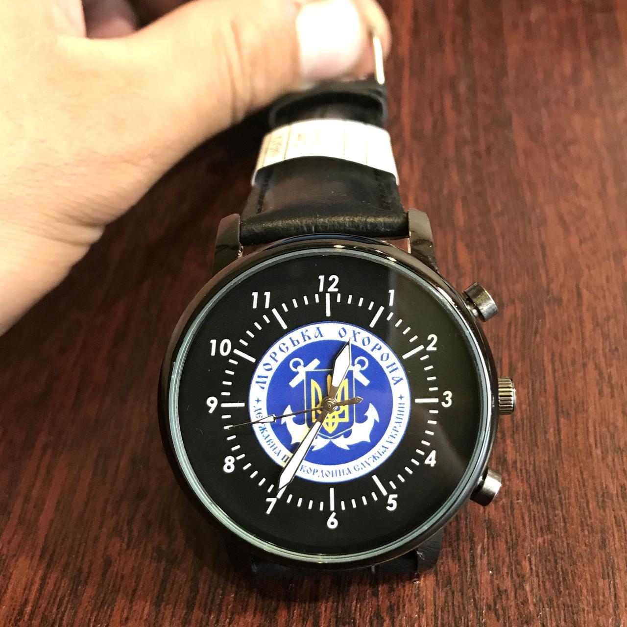 Часы наручные с логотипом Морська охорона України