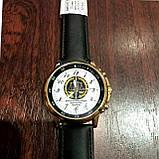 Годинники наручні з логотипом Прокуратура України, фото 3