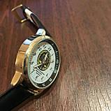 Годинники наручні з логотипом Прокуратура України, фото 4