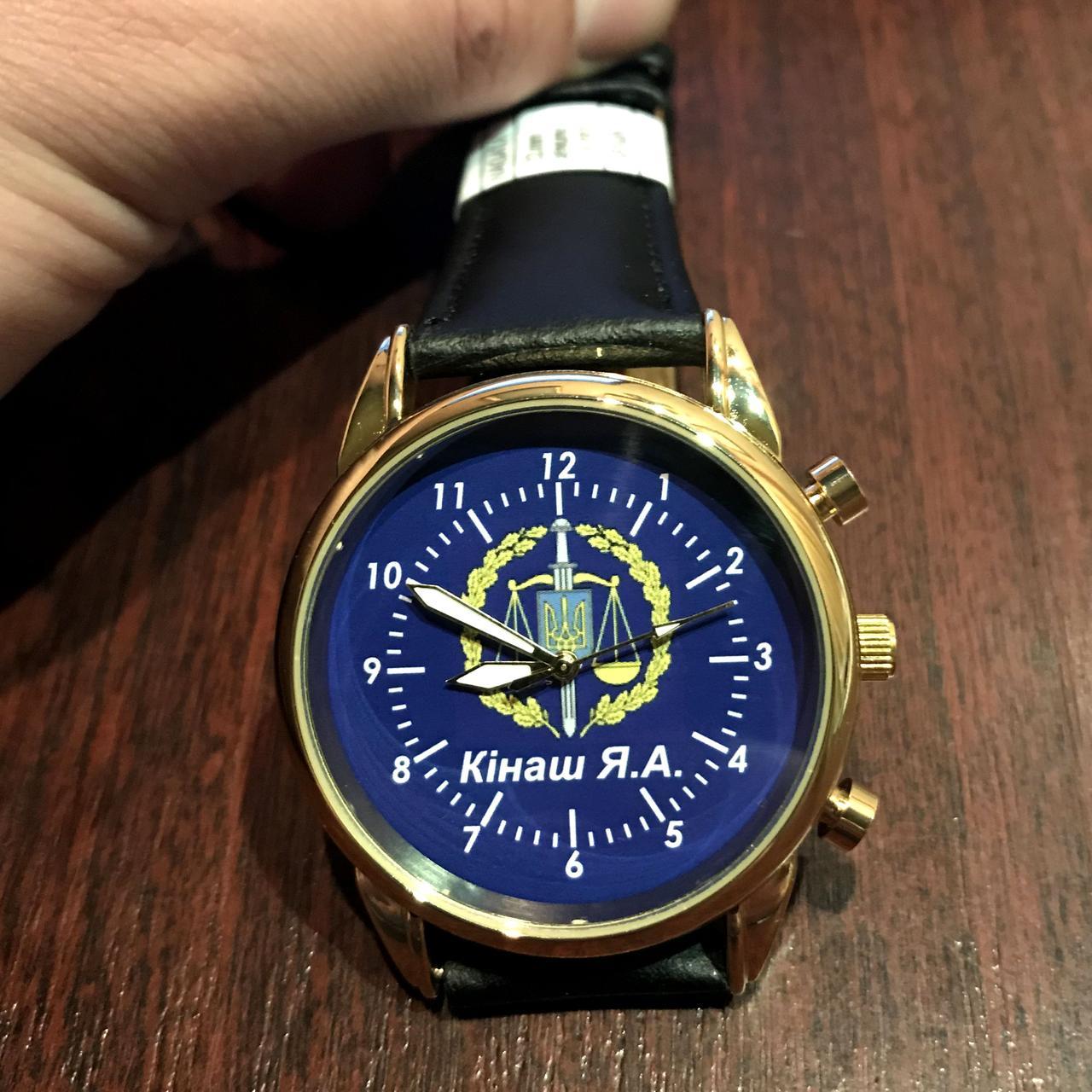 Часы наручные с логотипом Прокуратура України