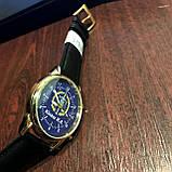 Часы наручные с логотипом Прокуратура України, фото 2