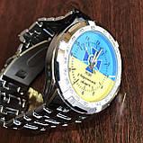 Часы наручные с логотипом СБУ (Служба безпеки України), фото 3
