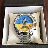 Часы наручные с логотипом СБУ (Служба безпеки України), фото 4