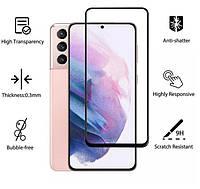 Защитное стекло с рамкой для Samsung Galaxy S21 Plus