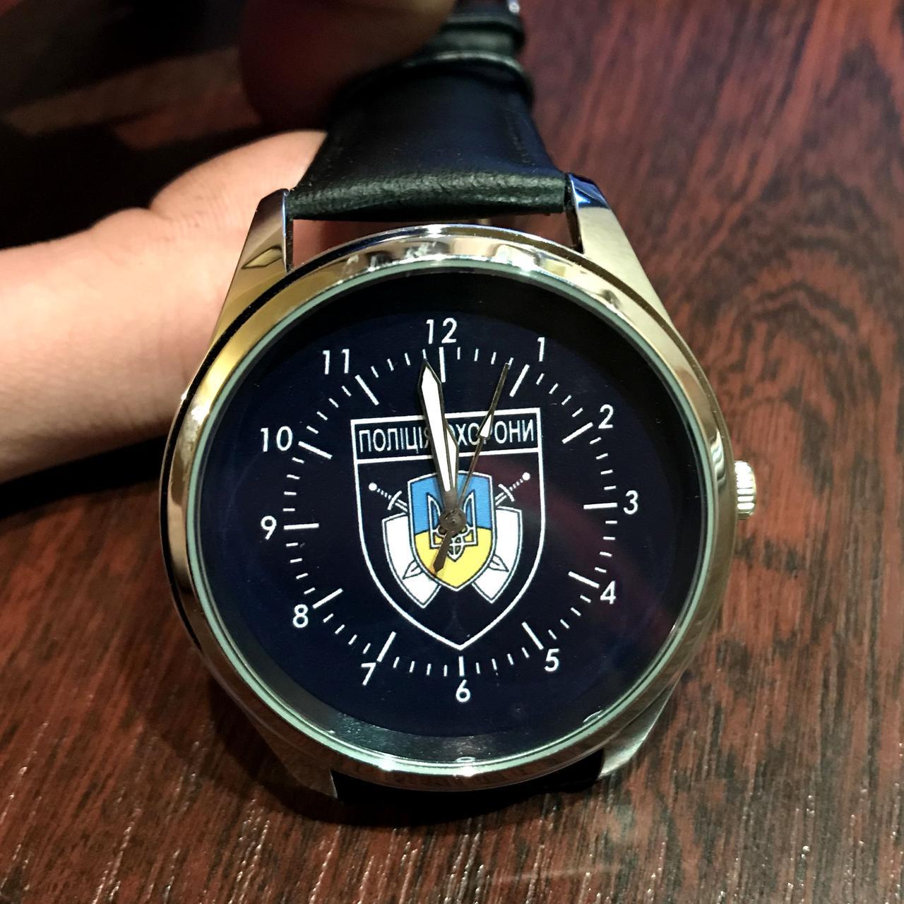 Годинники наручні з логотипом Поліція охорони України