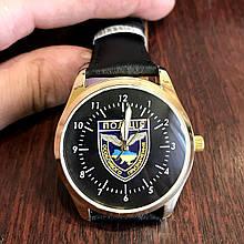 Годинники наручні з логотипом Поліція особливого призначення України