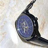 Годинники наручні з логотипом Поліція особливого призначення України, фото 2