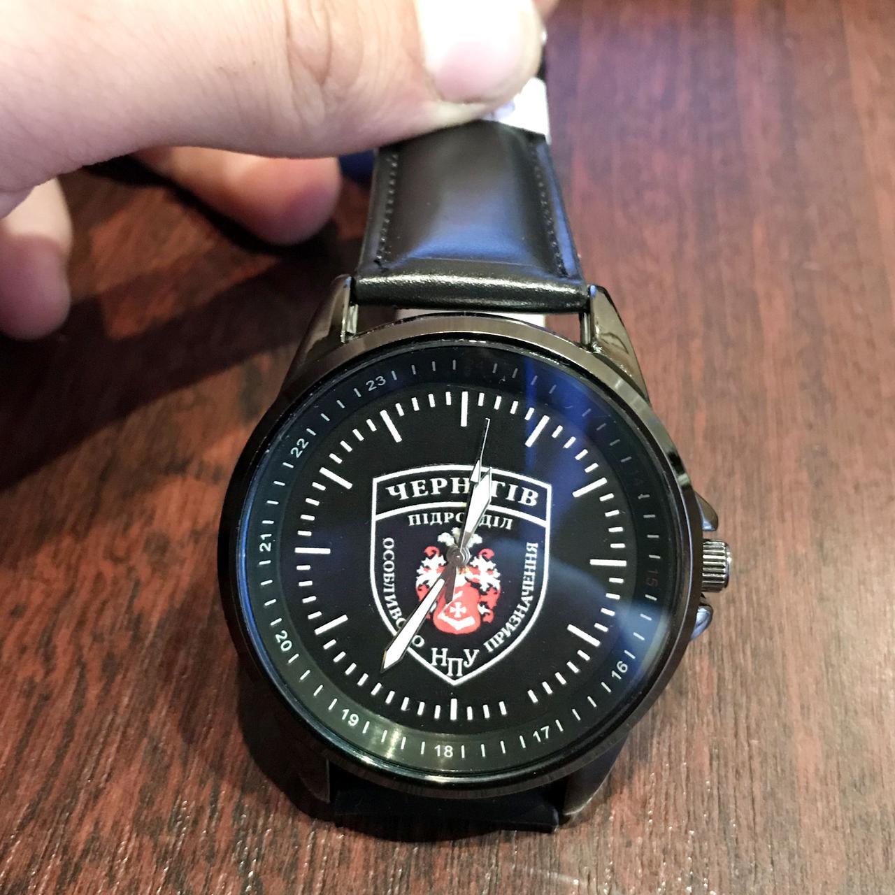 Часы наручные с логотипом Поліція особливого призначення України