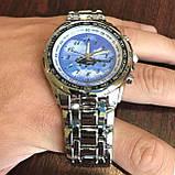 Часы наручные с логотипом Повітряні сили України, фото 3
