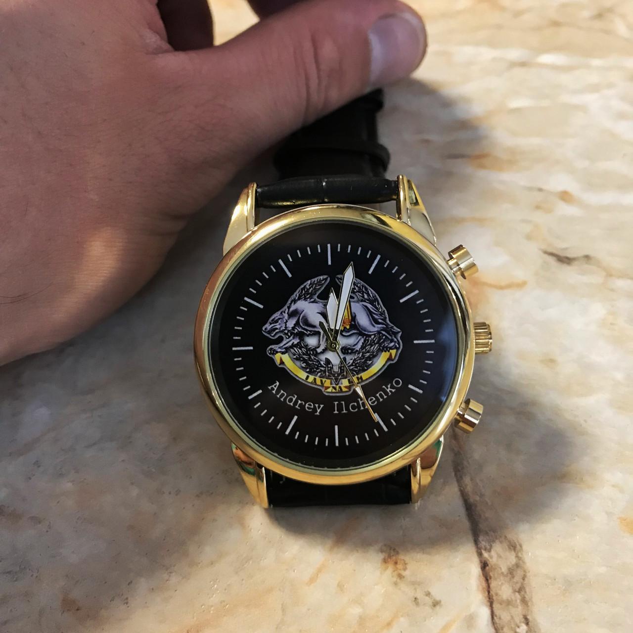 Часы наручные с логотипом ССО (Сили спеціальних операцій України)