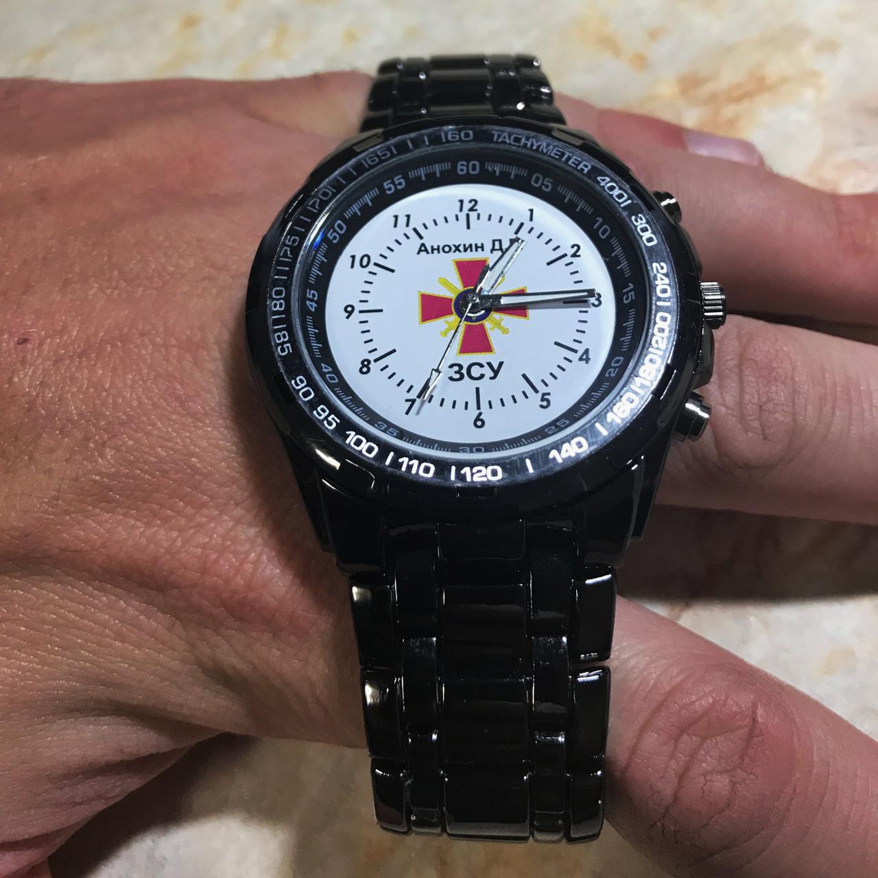 Часы наручные с логотипом Сухопутні війська України