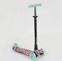 """Самокат """"BEST SCOOTER"""" А 25600 /779-1343 MAXI, пластик, 4 колеса PU, світло, алюмінієва трубка, d=12см"""