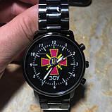 Часы наручные с логотипом Сухопутні війська України, фото 5