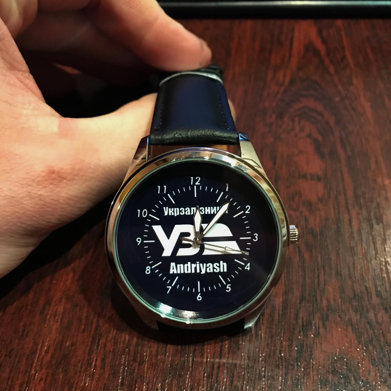 Часы наручные с логотипом Укрзалізниця