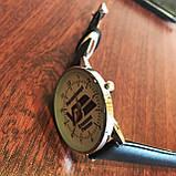 Годинники наручні з логотипом Укрзалізниця, фото 2