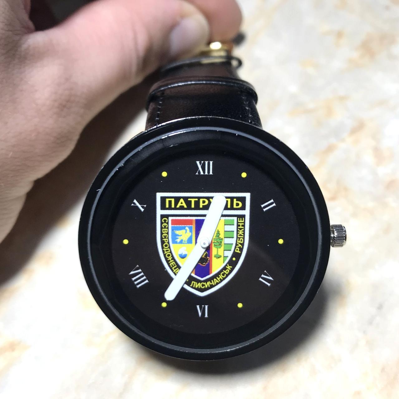 Годинники наручні з логотипом Патрульна поліція України