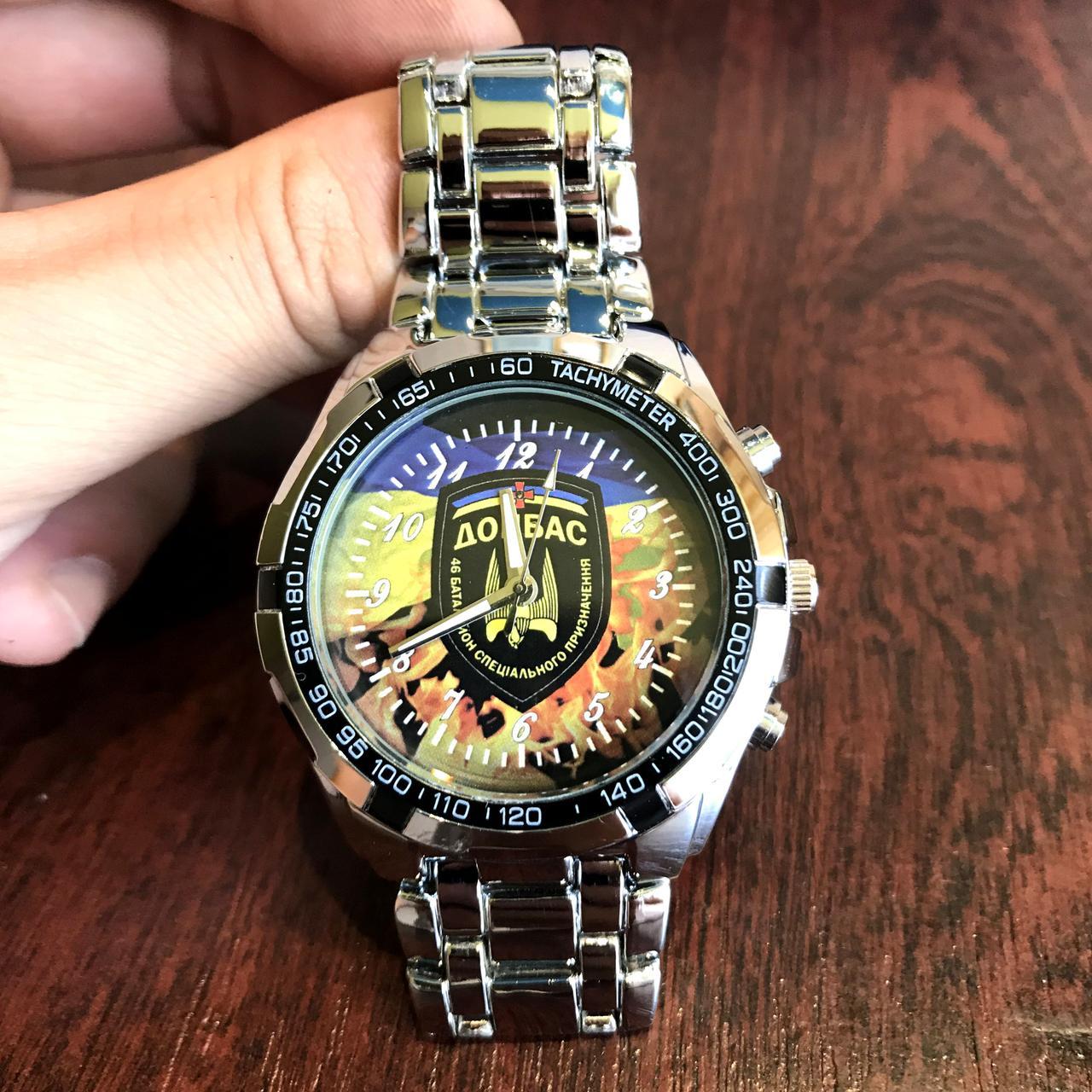 Годинники наручні з логотипом Батальйон Донбас