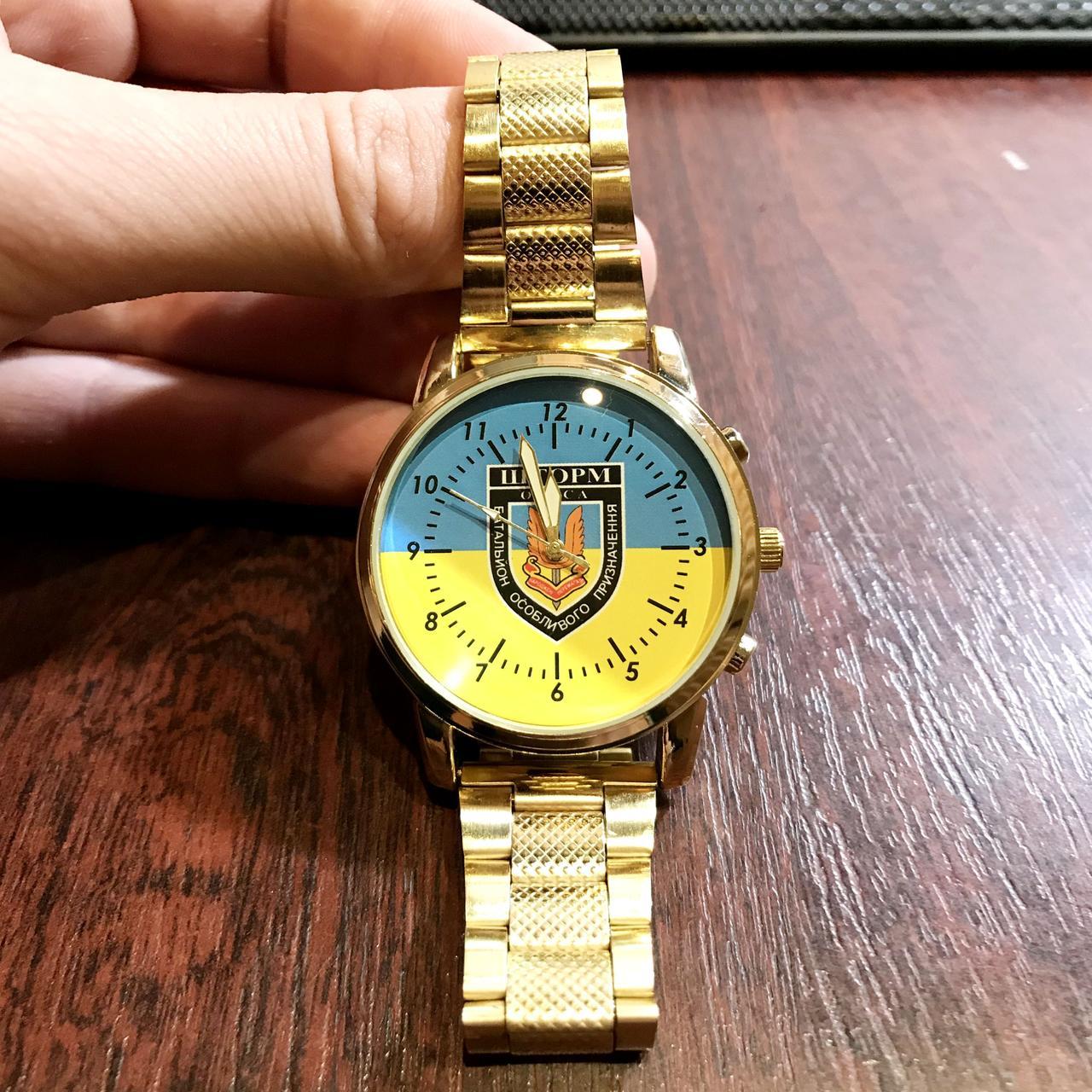 Часы наручные с логотипом Батальйон ШТОРМ