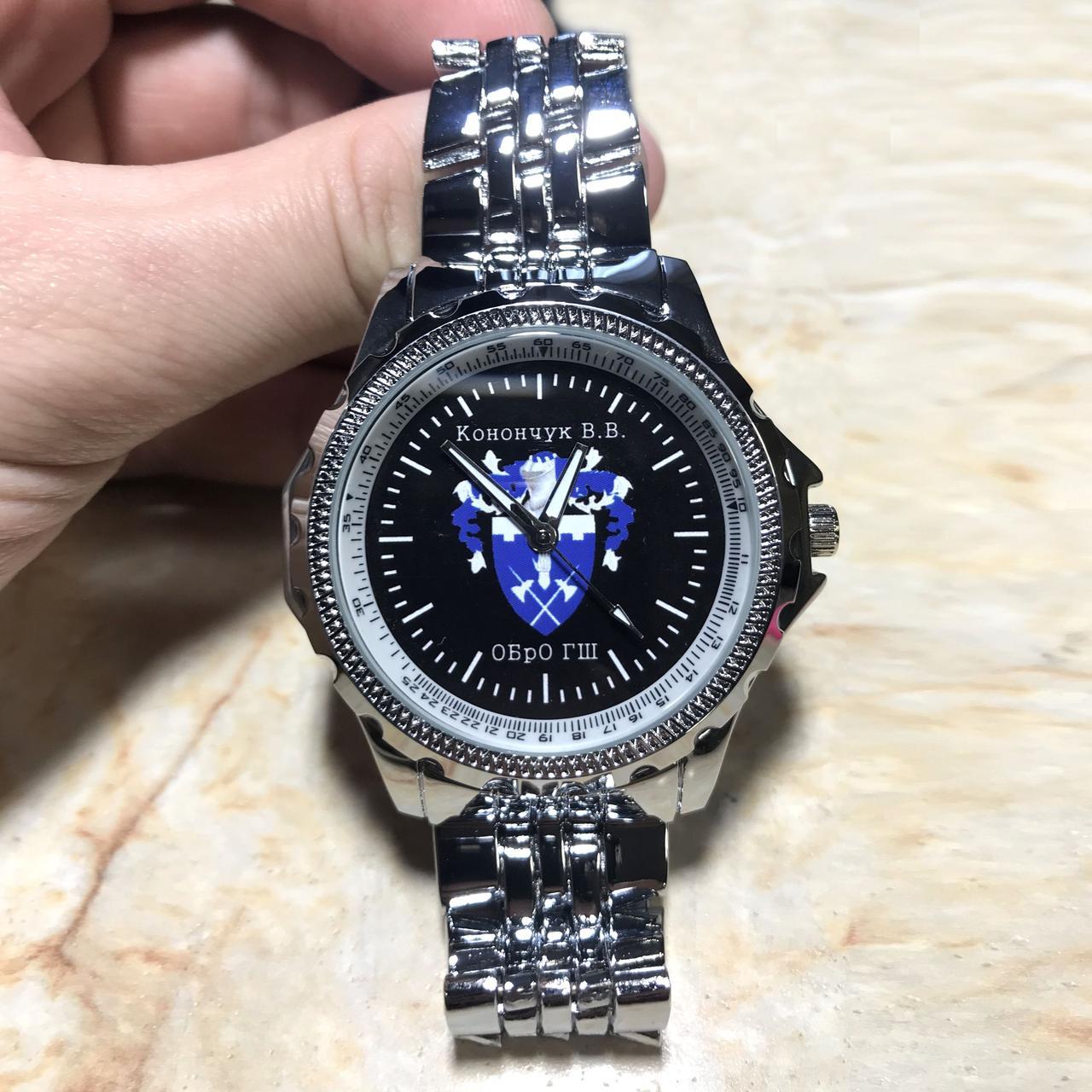 Часы наручные с логотипом ОБрО ГШ