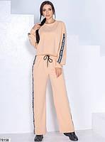 Оригінальний спортивний костюм з брюки вільного крою і штанів з 42 по 48 розмір, фото 3