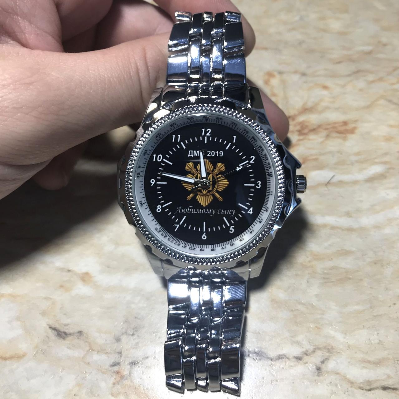 Часы наручные с логотипом Окремий президентський полк (Україна)
