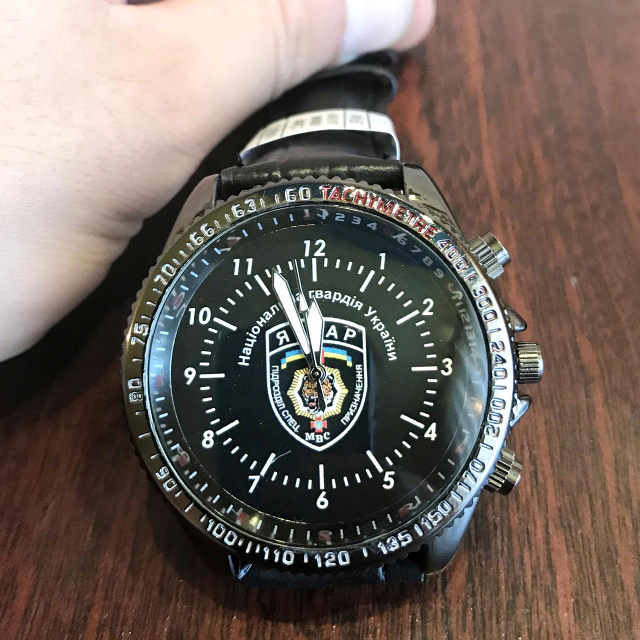 Часы наручные с логотипом Ягуар
