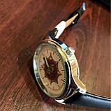 Годинники наручні з логотипом ДКВС (Державна кримінально-виконавча служба України), фото 3