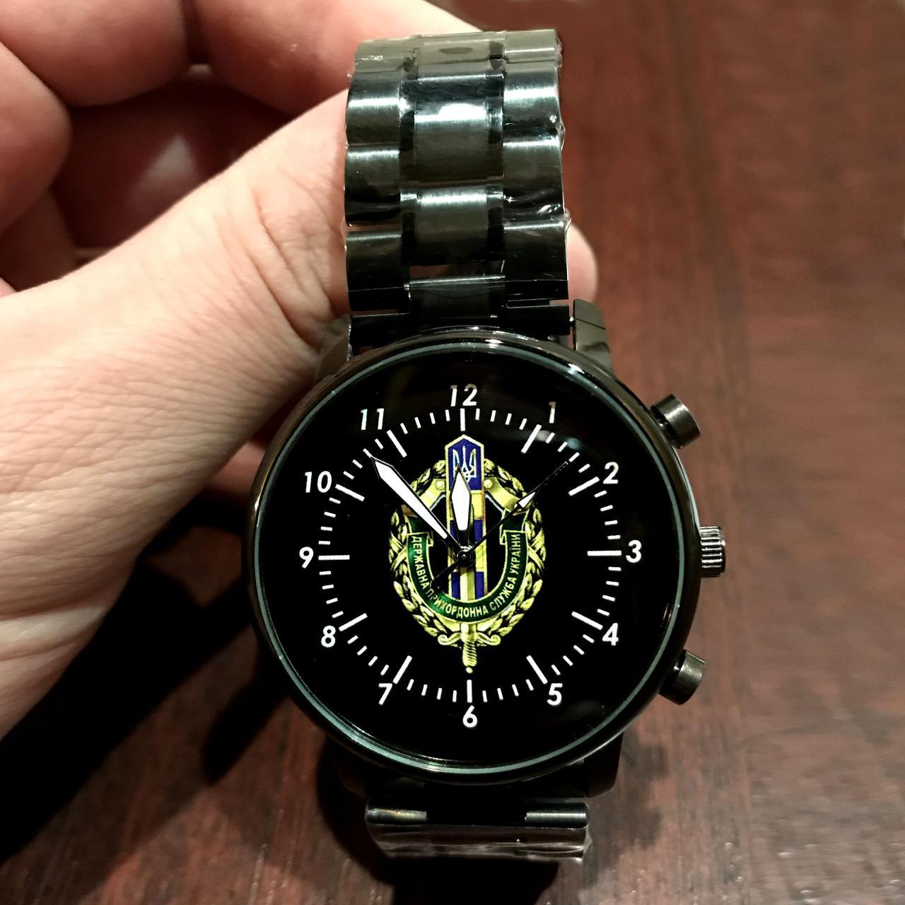 Часы наручные с логотипом ДПСУ (Державна прикордонна служба України)