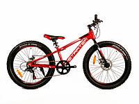 Велосипеды Starter