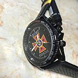 Годинники наручні з логотипом ДПСУ (Державна прикордонна служба України), фото 3