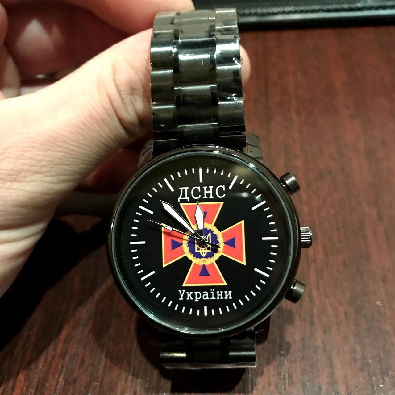 Годинники наручні з логотипом ДПСУ (Державна прикордонна служба України)
