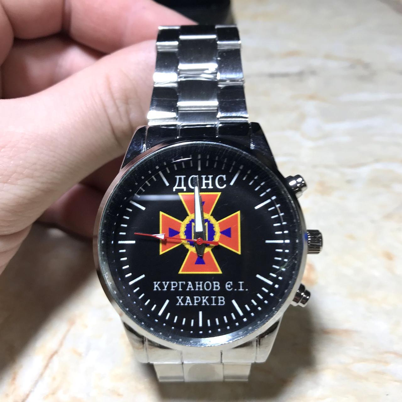 Часы наручные с логотипом ДСНС (Державна служба України з надзвичайних ситуацій)